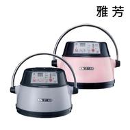 【雅芳】微電腦-紅外線烘毛機(YH-801T)