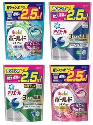 (預購5-7天) 全新改版 日本 ARIEL 洗衣球袋裝 閃亮登場 44入 洗衣球_櫻花寶寶