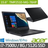 【Acer 宏碁】TravelMate TMP2510-MG-76HP 15.6吋商用筆電(i7-7500U/8G/940MX/512G SSD/Win10Pro)