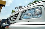 《※台灣之光※》全新SUZUKI鈴木ESCUDO 吉星 晶鑽玻璃大燈組