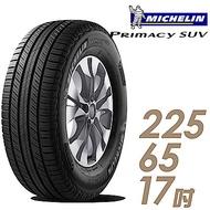 【Michelin 米其林】SUVMI-225/65/17吋 舒適穩定輪胎 PRIMACY SUV 2256517 225-65-17 225/65 R17