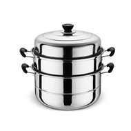 Premium Quality Multi-layer Stainless Steel Steamer Cooker Pot