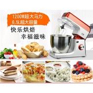 /家用和麵機 EB-7 億貝斯特 廚師機 V電壓供海外6.5L麵粉攪拌機 和麵機 居家 家電用 .2功率