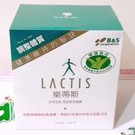 日本暢銷 LACTIS ㊣ 樂蒂斯 乳酸菌 一盒 10ml*30支