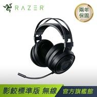 [限時促銷] RAZER 雷蛇 Nari Essential 影鮫標準版 無線耳機 電競耳機 耳機麥克風