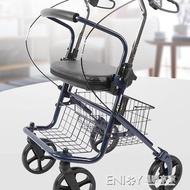 老年購物車老人手推買菜車老人助行代步車四輪可坐摺疊輕便輪椅 檸檬衣舎