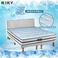 【KIKY】姬梵妮沁涼如水涼感硬式獨立筒床墊 雙人5尺