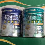 益富益葡寧鉻營養配方糖尿病適用「香草口味」「原味不甜」750克