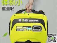 發電機 薩登2千瓦汽油發電機變頻超靜音房車家用2KW輕小型發電機DS2200i   mks阿薩布魯