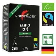 【Mount Hagen】德國原裝進口 有機低咖啡因即溶咖啡粉3盒(2gX25包/盒)