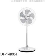 奇美【DF-14B0ST】14吋DC變頻立扇電風扇