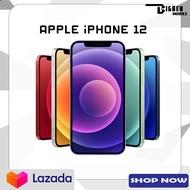 Apple iPhone 12 Purple เครื่องศูนย์ไทย ประกันศูนย์ไทย