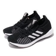 adidas 慢跑鞋 PulseBOOST HD W 女鞋 EG1010