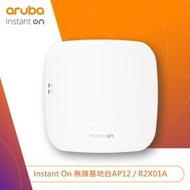 Aruba Instant On 無線基地台 AP12