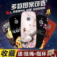 😍免運😍熱賣Nokia諾基亞3310 4G版手機殼33104g全包硅膠軟套防摔小清新男女