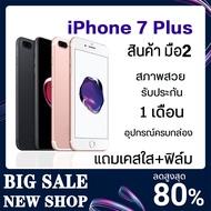 ไอโฟน7พลัส มือสอง สภาพ 70-80% iphone 7 plus ( Model TH ) มีรับประกันจากทางร้าน ความจุ สี ให้เลือก สินค้าขายดี