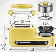 220V 烤面包機家用片多功能早餐機三合一多士爐土司機全自動吐司機 LJ6408『東京潮流』