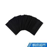 四層活性碳熔噴不織布口罩(獨立包裝) 50入/盒 黑色 灰色  現貨 蝦皮直送