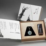 檜山坊-生命樹精油禮盒 台灣檜木 精油保養 (含精油10ml+項鍊+不鏽鋼316鍊條+香氛片*5)