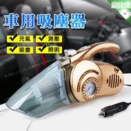 【歐比康】大功率 圓弧外型 四合一車用吸塵器 100W  乾濕兩用 汽車 打氣機 胎壓計 LED燈 吸塵器 汽車吸塵器