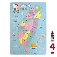 HELLO KITTY 台灣拼圖 C678071/一個入(定150) 台灣地圖拼圖 Kitty拼圖 KT拼圖 三麗鷗正版授權 15片台灣縣市拼圖 MIT製 世一文化