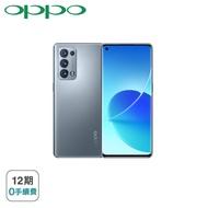 預購訂單【OPPO】 Reno6 Pro 5G 八核心手機 (12G+256G)