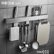 廚房置物架壁掛式304不銹鋼刀架菜刀用品用具刀具廚具收納免打孔