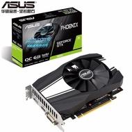正品 快速出貨 華碩猛禽ROG-STRIX-GTX1660S/SUPER-O6G-GAMING台式機電腦遊戲獨立顯卡