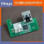 🔰熱賣🔰原裝XBOX360薄機內置無線網卡xbox360 SLIM WIFI無線網卡維修配件T65
