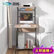 思客電腦桌臺式家用迷你可行動書桌簡約現代小戶型簡易桌子70cm 免運