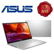 ASUS 華碩X509FJ-0131S8265U冰河銀 i5-8265U/4G/1T