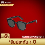 ผ่อน 0 10เดือน HUAWEI X GENTLE MONSTER Eyewear 2