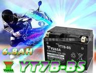 ☎ 挺苙電池 ►湯淺YUASA 7號薄型機車電池 YT7B-BS 另售 YTX4L-BS YTX5L-BS YTX7A-BS YTX7L-BS