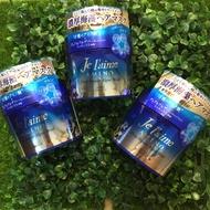 爵戀 氨基酸深層修護髮霜