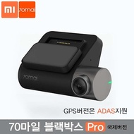Xiaomi 70 MAI wifi feature Pro Black Box International version