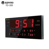KINYO LED多功能數位萬年曆 TD-300