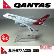 """澳洲航空16CM實心合金飛機模型澳洲袋鼠航空A380-800""""金城百貨"""""""