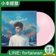 【正版】戳爺專輯 Troye Sivan lp黑膠唱片 12寸 troyesivan粉膠