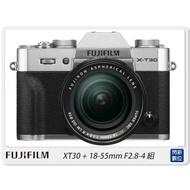 ☆閃新☆FUJIFILM 富士 XT-30+18-55mm F2.8-4 (XT30,恆昶公司貨)