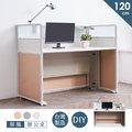 【時尚屋】[FV7]伊丹三層120x70辦公屏風組FV7-P20-3-120+UA8-S394-9台灣製/DIY組裝/OA屏風/辦公桌