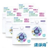 【清淨海】槽洗淨 洗衣槽專用去污劑 300g(箱購6入組)
