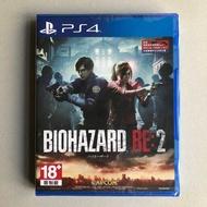 現貨首批附特典 完整內容無刪剪 PS4 惡靈古堡 2 重製版 中文版 含特典下載卡