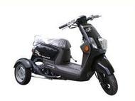 [H3三輪機] 三輪機車改裝 代步車 輸日規格鼓煞套件安裝 CUXI MANY及電動機車 (不含車)