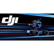 《飛達RC專門店》DJI RoboMaster S1