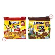 德國 百樂順 BAHLSEN 動物造型餅乾 奶油/巧克力 100公克 歐洲進口 零食 餅乾