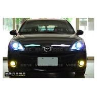 大台北汽車精品 CIVIC CRV FIT YARIS COLT PLUS FORTIS CAMRY ALTIS MAZDA3 RAV4 ELANTRA 大燈HID 霧燈HID
