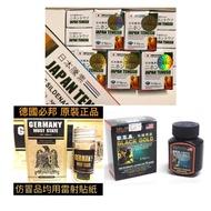 ❤台灣現貨❤少量現貨 當天出貨 日本藤 素 金標防偽 隱密包裝 黑金