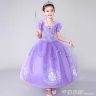 萬聖節小公主蘇菲亞公主裙子女童洋裝萬聖節兒童服裝愛莎艾莎