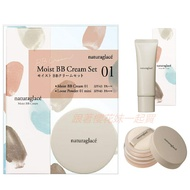 日本naturaglace BB霜 Moist BB Cream (27g) 日本限量組合《SUPER SALE 樂天雙12購物節》