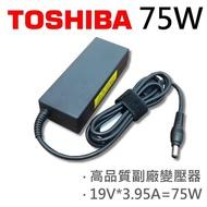 高品質 75W 變壓器 S840D S845 S845D S850 S850D S855 S855D TOSHIBA